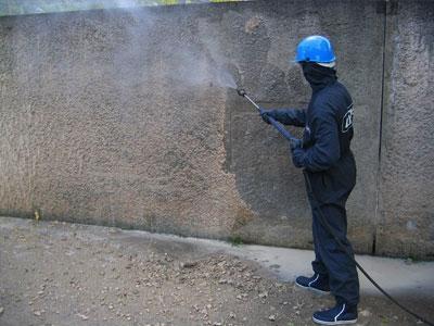 Пескоструйная обработка бетона в москве аренда тмо для прогрева бетона в москве